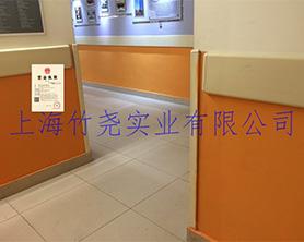 ZY-8642 医院护墙板