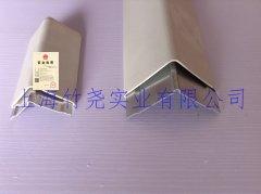 ZY-6004 PVC护角