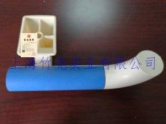 ZY-8655 防撞扶手