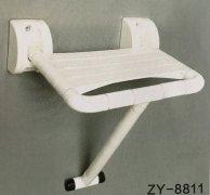ZY-8811 卫浴折叠凳