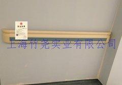 ZY-8652 防撞扶手